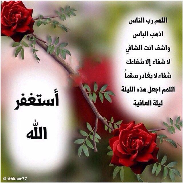 Instagram Photo By Athkaar77 Athkaar77 Via Iconosquare Instagram Islamic Art Instagram Photo
