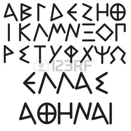 afbeeldingsresultaat voor griekse letters | lettering | greek