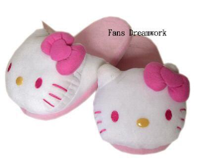 Pantuflas kitty