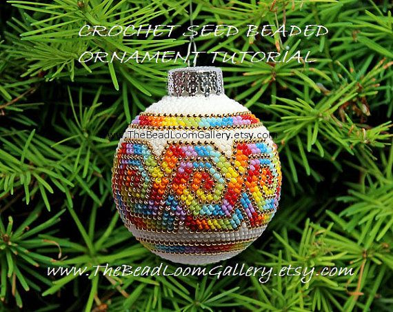 Beaded Christmas Ornament Or Ball Crochet Pdf File Tutorial Vol