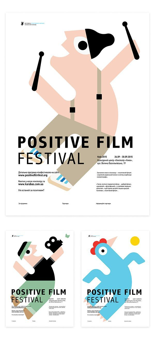 Poster design behance - Positive Film Festival On Behance