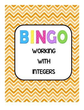 Fun Bingo game for Working with Integers - Algebra and PreAlgebra
