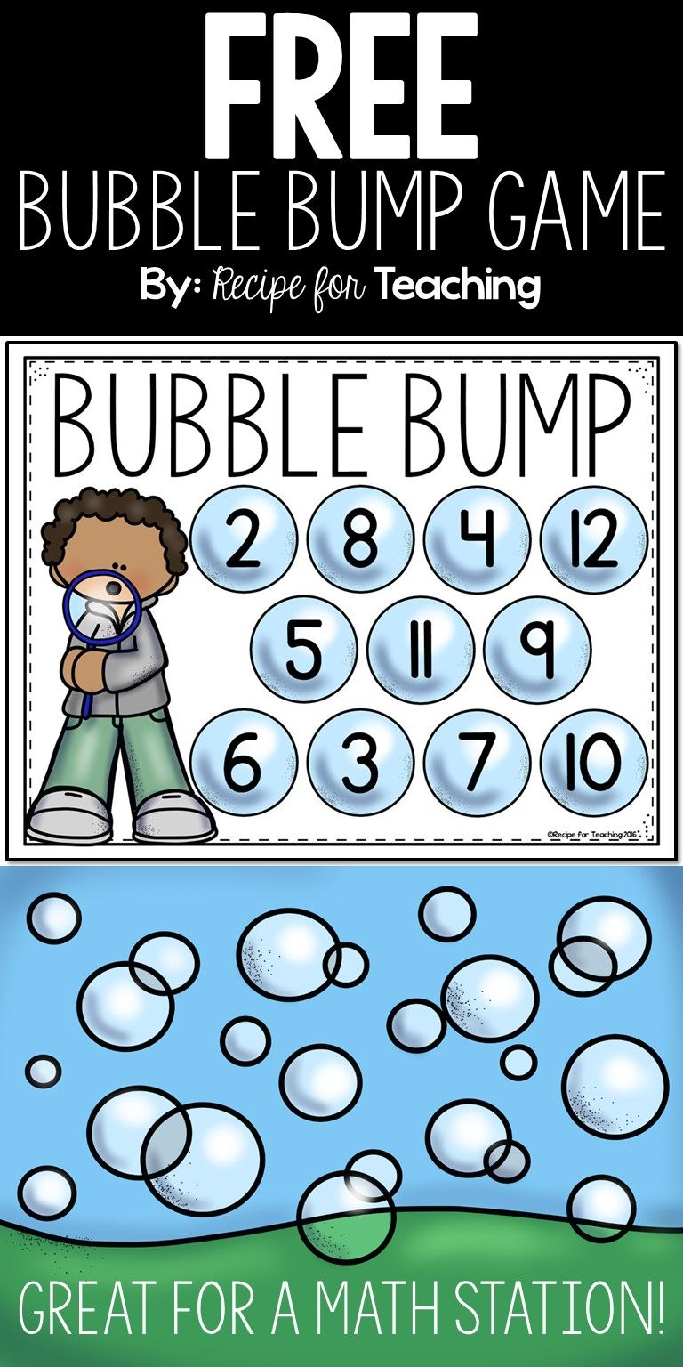 Free Bubble Bump Math Game Perfect Summer Themed Math