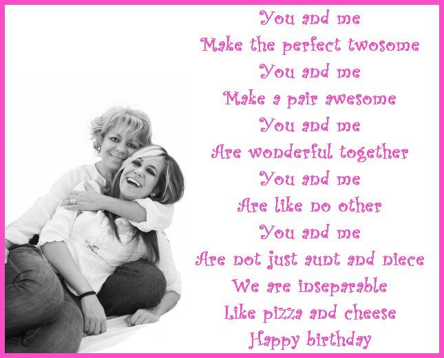 Cute Aunt And Nephew Quotes: Happy Birthday Wishes, Poems, And Quotes For A Niece