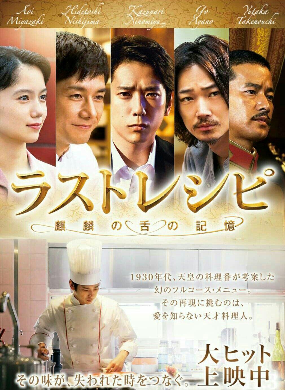 Pin by 二コル on arashi Full movies, Japanese movie