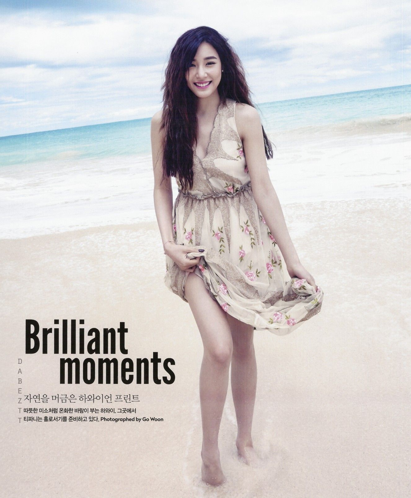 Pin By Paris France On Tiffany Young Snsd Tiffany Girls Generation Tiffany Tiffany Girls