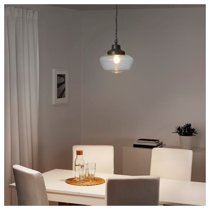 Ikea Maglarp Suspension Couleur Bronze Verre Maison En