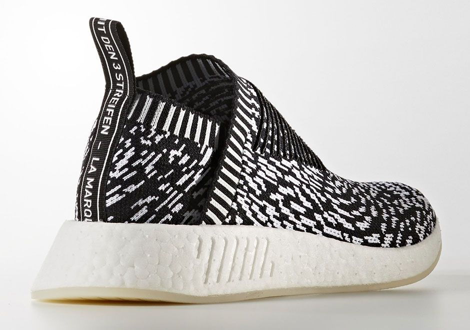 The adidas NMD City Sock 2 Sashiko Pack (Style Code: BY3012) will release