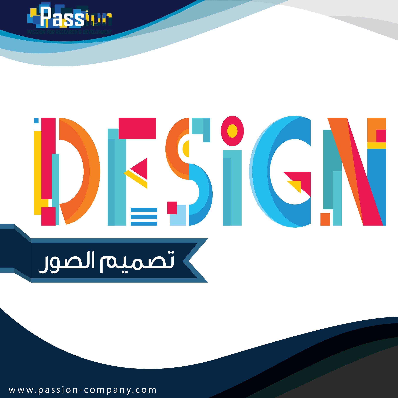 اذا كنت ترغب في تصميم اعلانات مميزة تعرض منتجاتك بالطريقة الصحيحة ما لك سوى باشن لمساعدتك في تصميم اجمل وافضل الاعلانات Allianz Logo Design Logos