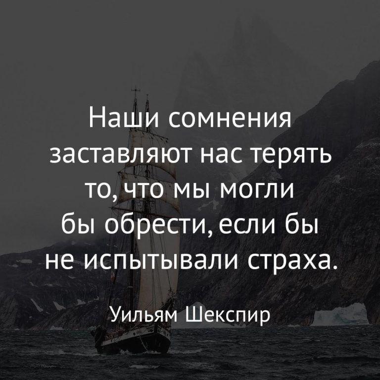 Kartinki So Smyslom Na Avu 38 Foto Naslazhdajtes Yumorom Cool Words Inspirational Quotes Motivation Words