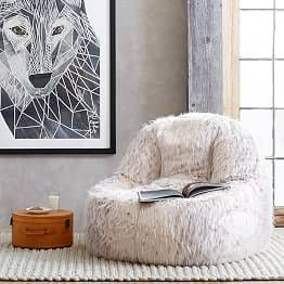 Gray Leopard Faux Fur Eco Lounger Lounge Seating Shabby