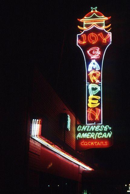 Joy Garden Restaurant Neon Sign Cool Neon Signs Neon Signs
