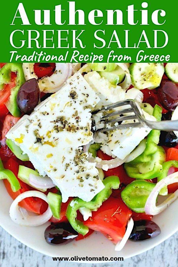The Best Authentic Greek Salad - Horiatiki | Olive Tomato