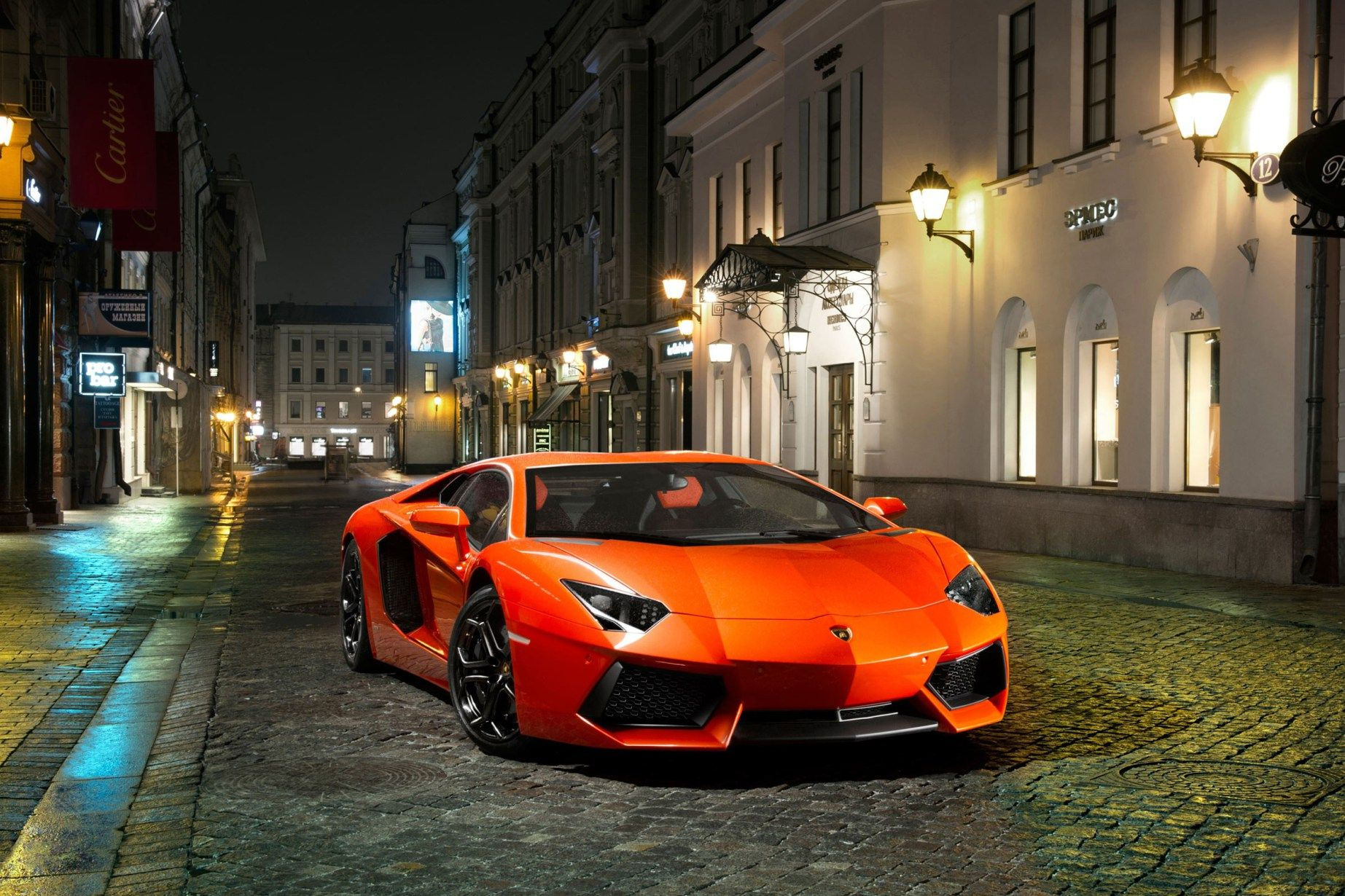 Download Lamborghini