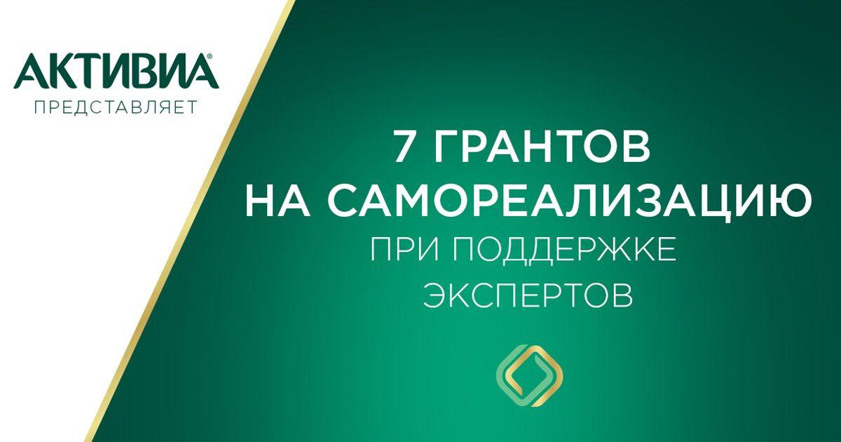 Возврат электронных билетов на сайте ОАО РЖД Пассажирам Как сделатьколлекцию на сайте