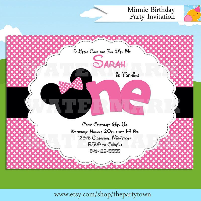 Minnie Birthday Party Invitation - Pink Zebra Minnie Mouse Birthday ...