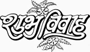 Image Result For Wedding Clipart Black And White Art Tattoo