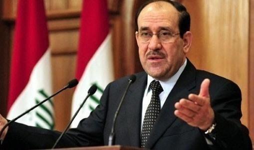 Government This Man Is Nouri Al Maliki The Former Prime Minister Of Iraq He Runs A Federal Republic Along Iraq Overthrowing Sadda Iraq Alliance Talk Show
