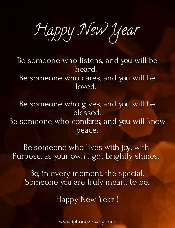 New Year Inspirational Poems 1