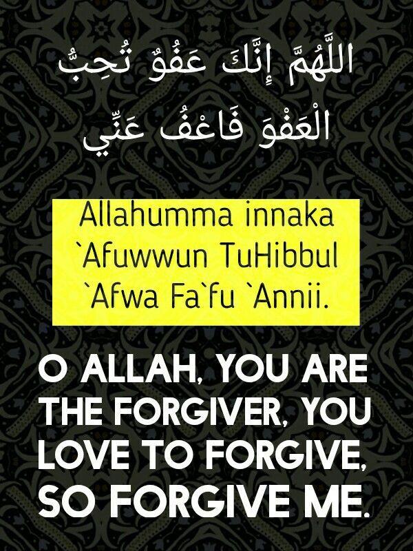 Allahumma Innaka Afuwwun Karim : allahumma, innaka, afuwwun, karim, Ideas, Islamic, Quotes,, Prayer, Forgiveness,, Teachings