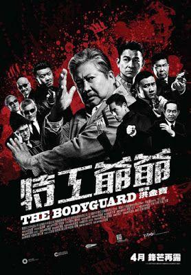 Trust The Dice The Bodyguard 2016 Foreign Film Friday Movie Subtitles Sammo Hung Bodyguard