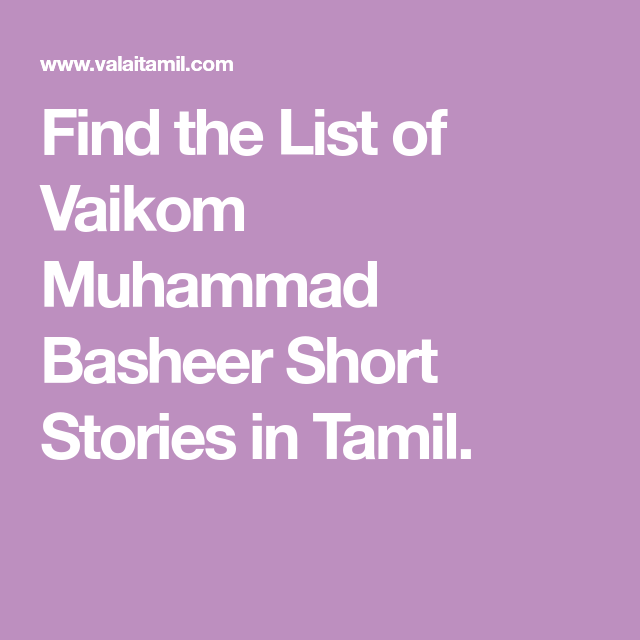 Find The List Of Vaikom Muhammad Basheer Short Stories In Tamil
