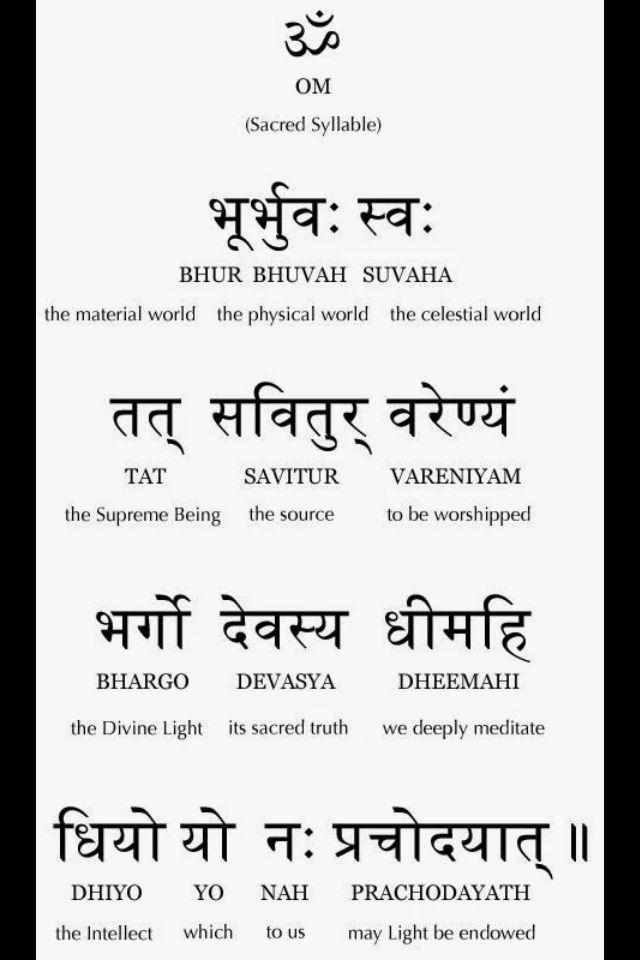 Sacred Hindu Chant Mantra Tattoo Gayatri Mantra Mantras
