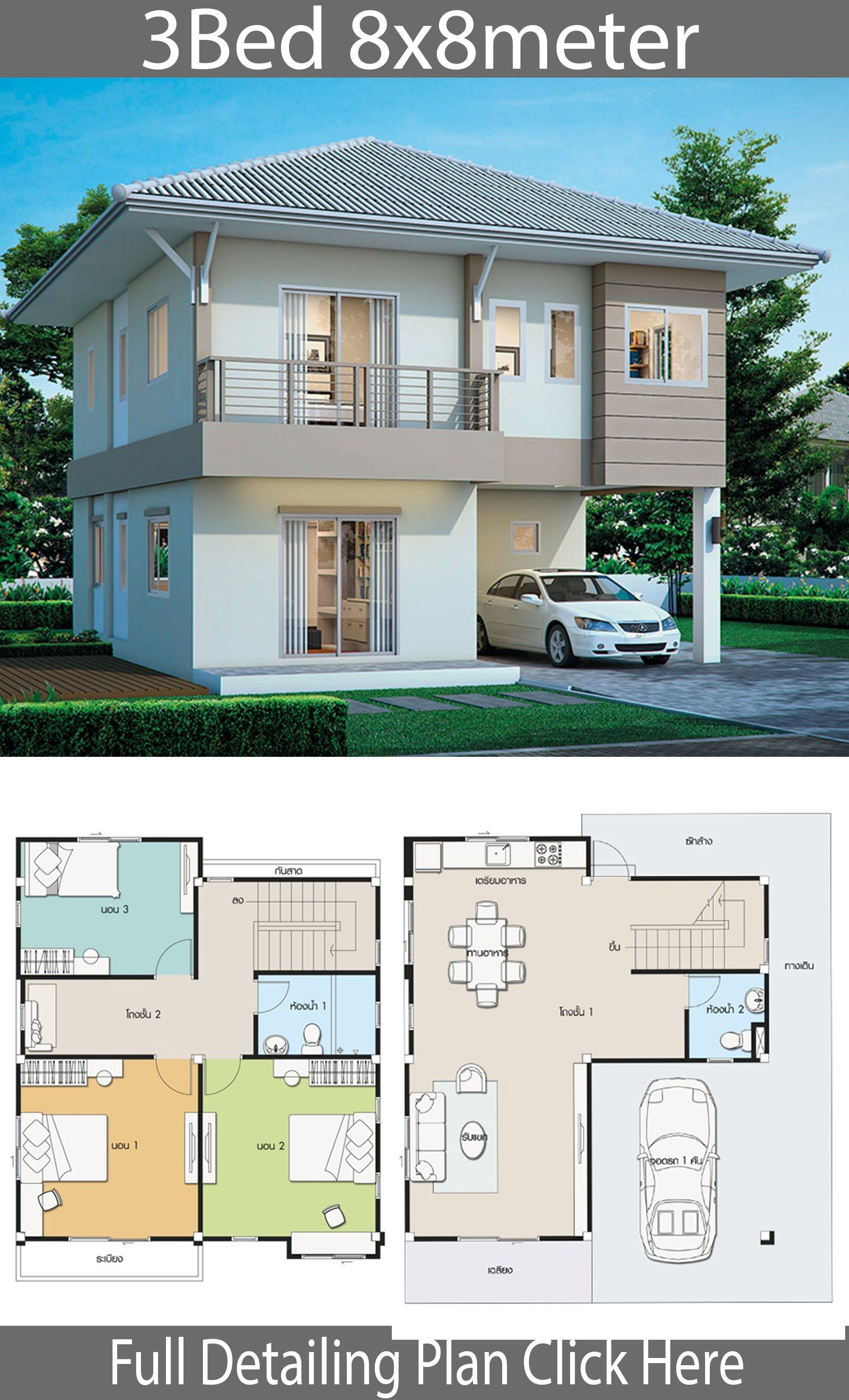 House Design Plan 8x8m With 3 Bedrooms Home Design With Plan Minimal House Design Duplex House Plans 2 Storey House Design