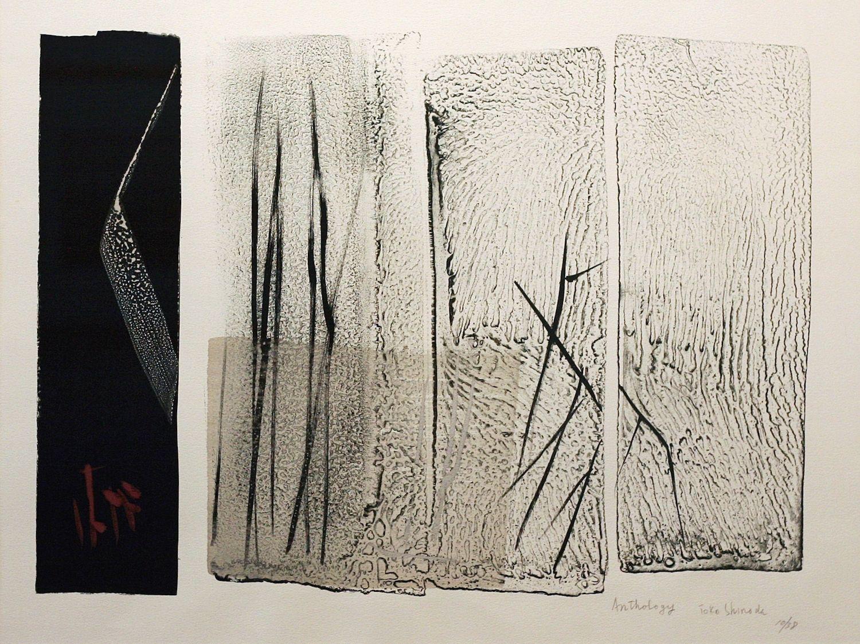 Anthology by Toko Shinoda | Page Waterman, Gallery & Framing | Art ...