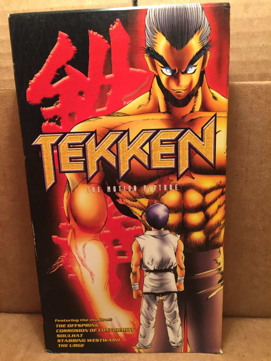 Tekken The Motion Picture Vhs Namco Motion Picture Pictures