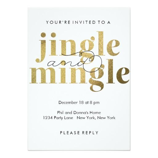 Jingle and Mingle Holiday Party Invitations The Most Wonderful