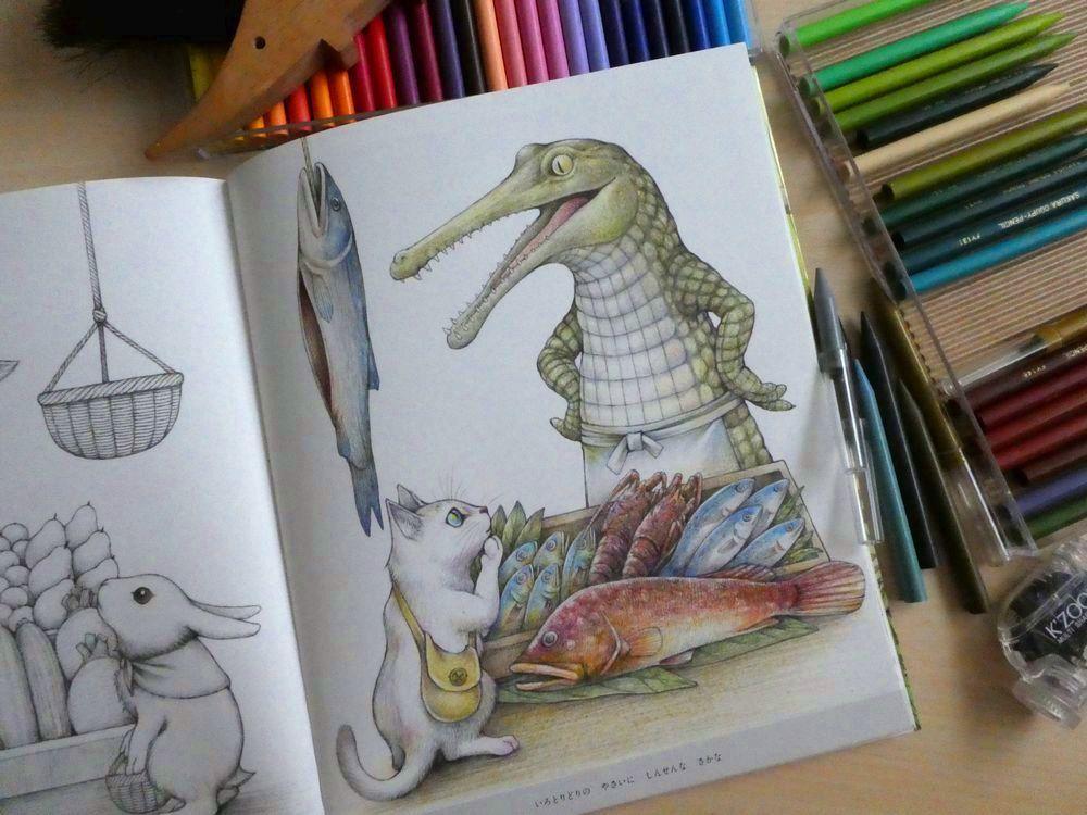完成 クーピーでワニの魚屋さんページの塗り方紹介です Songsより 塗り絵日記 塗り絵 大人の塗り絵 大人のぬり絵