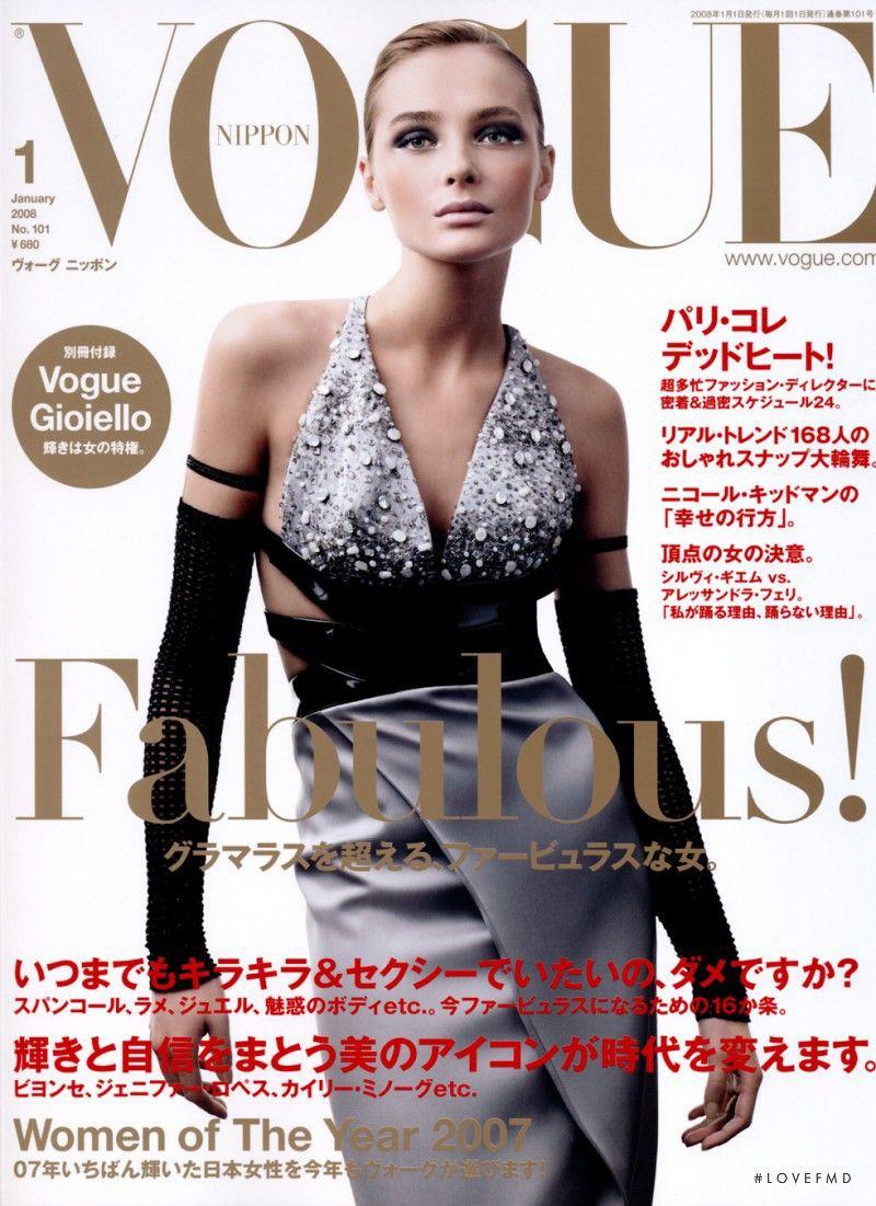 vogue nippon january 2008