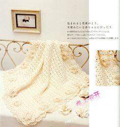 baby blanket free pattern