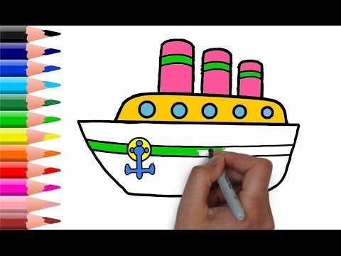 Drawing Water Transportation Car For Kids Simple Coloring Book