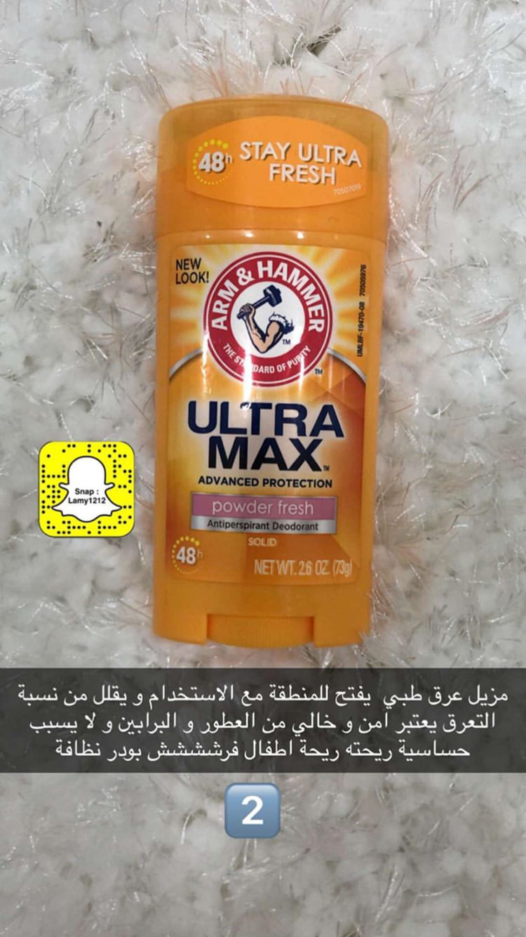 Pin By Latifa A Alblooshi On Self Care Beauty Skin Care Routine Everyday Skincare Beauty Skin