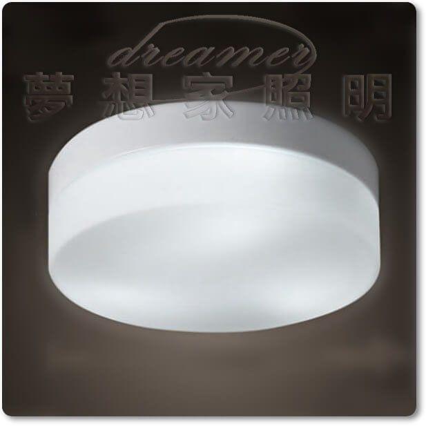 北歐風設計師款 4段式變化情境燈 Led玻璃圓型吸頂燈 壁燈 玄關燈 走道