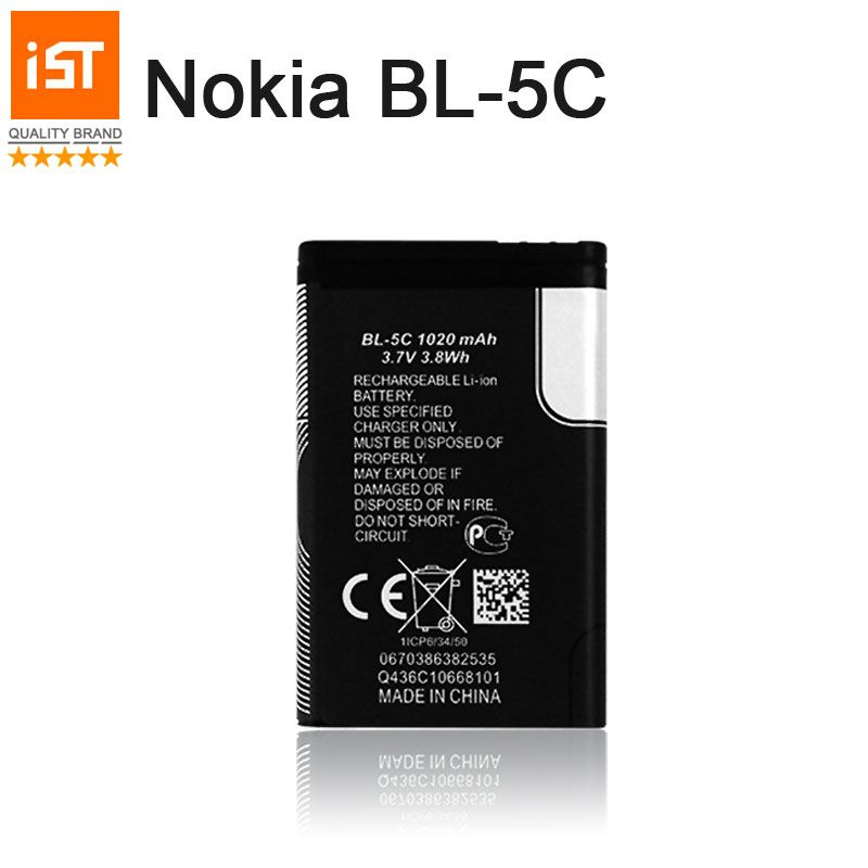 2017 New 100 IST BL5C Original Mobile Phone Battery For Nokia BL