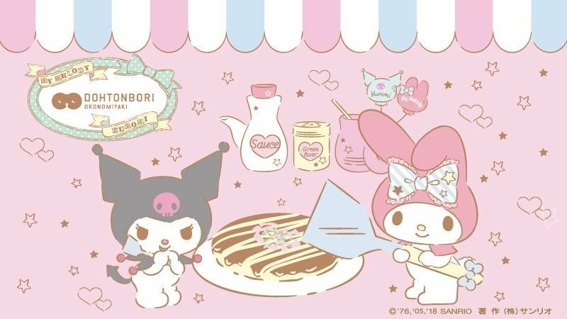 kuromi aesthetic wallpaper pc my melody wallpaper