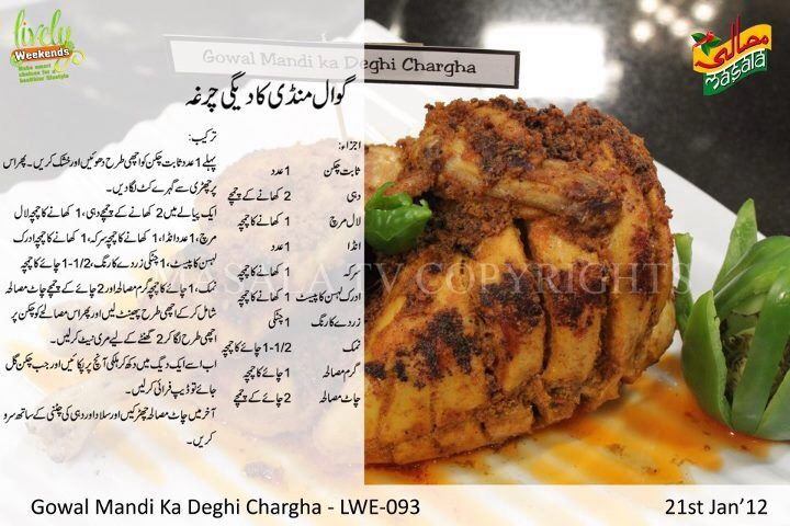 Masala tv pakistani chef recipes pinterest tvs desi food and masala tv forumfinder Choice Image