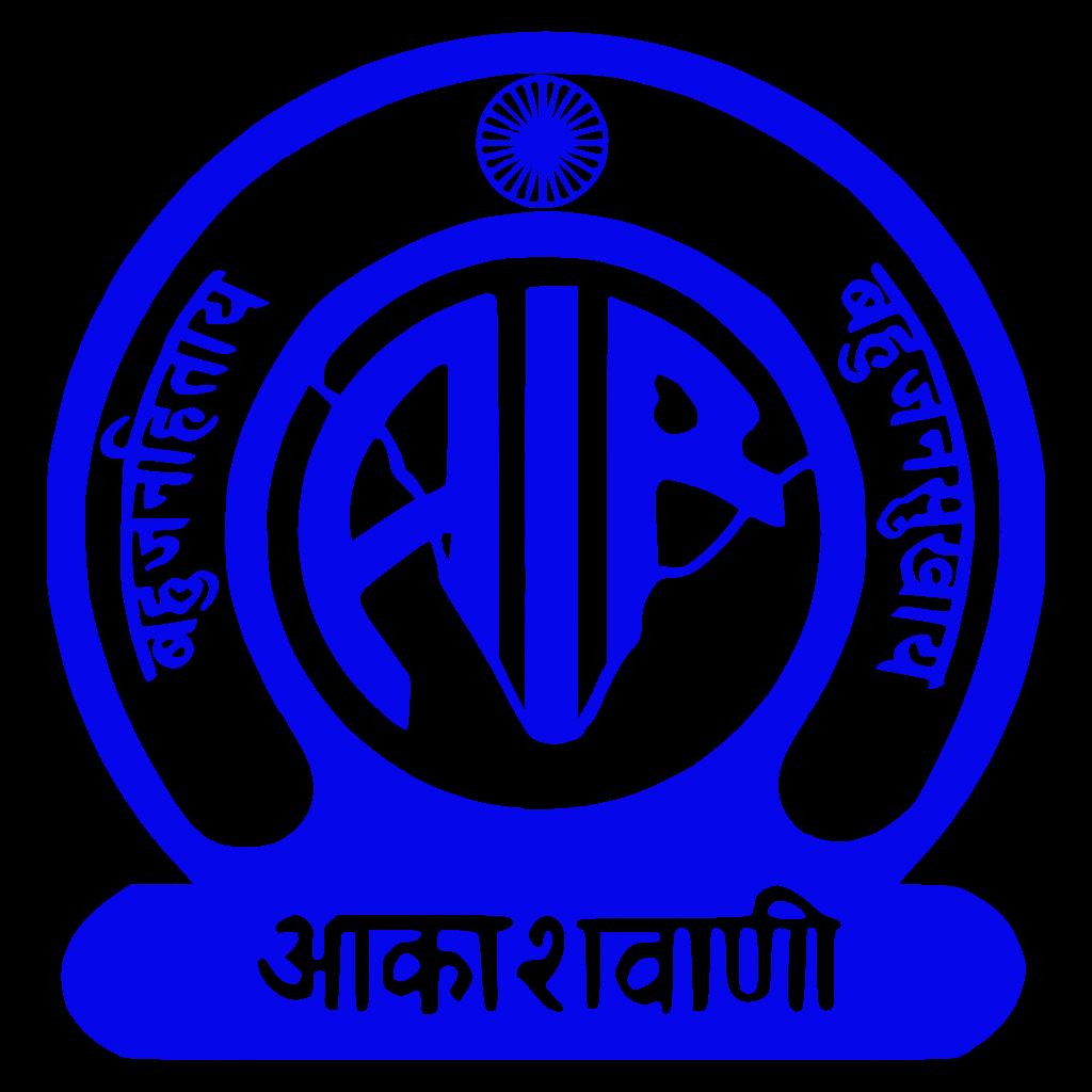 All India Radio Recruitment (With images) Radio, Radio