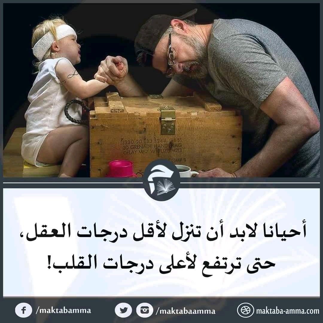Pin By Marwa Abounaja On مختصر حياة Wisdom Quotes Life Inspiring Quotes About Life Cool Words
