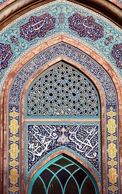 Hosseinieh-ye Ershad