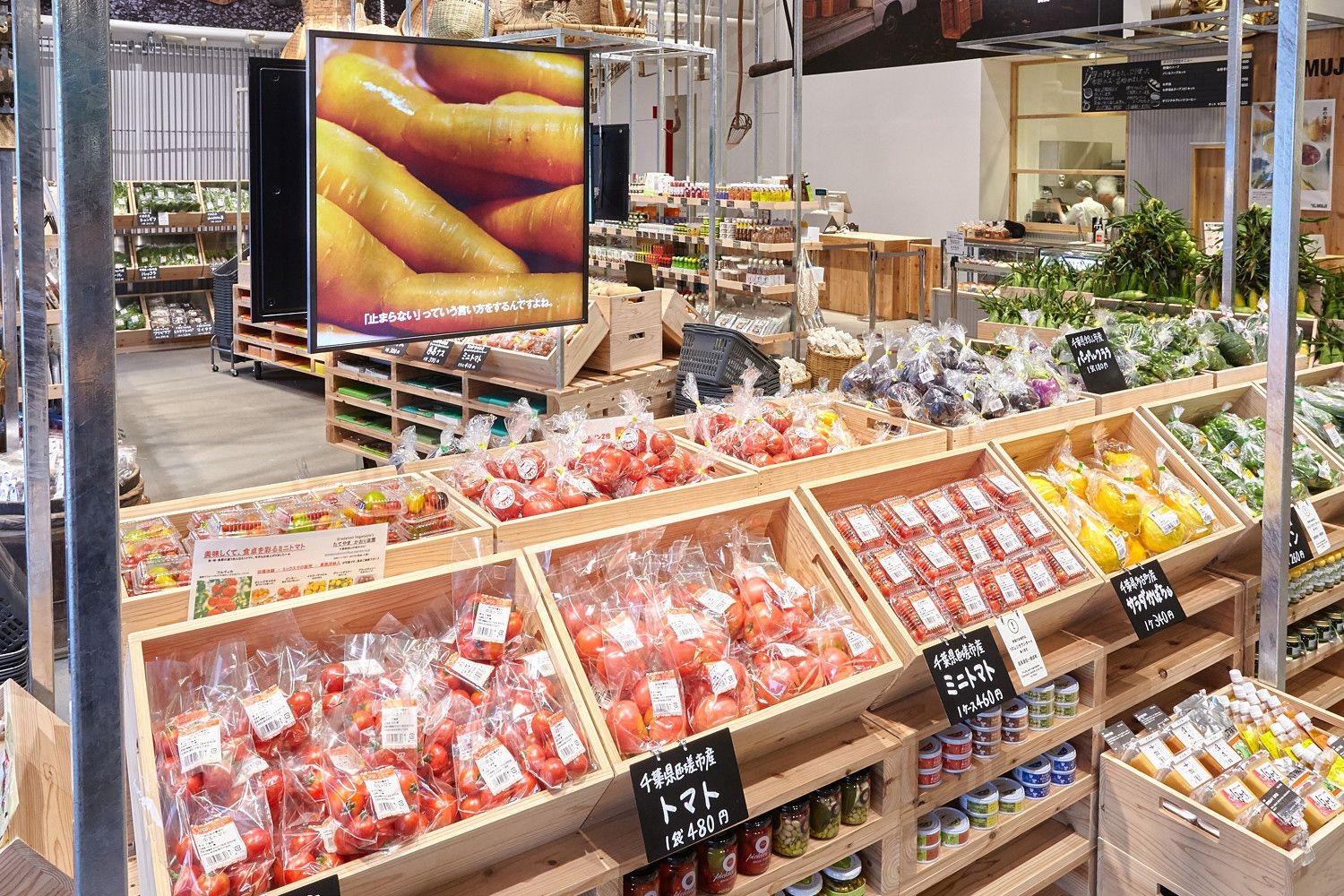 Muji Bordeaux Muji S Revamped Tokyo Store Now Sells Groceries And Tiny Homes