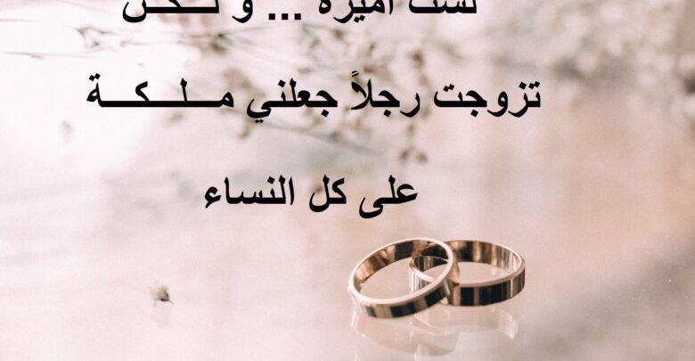 10 حالات واتس اب لزوجي حبيبي جامدة آخر حاجة Engagement Rings Wedding Rings Engagement