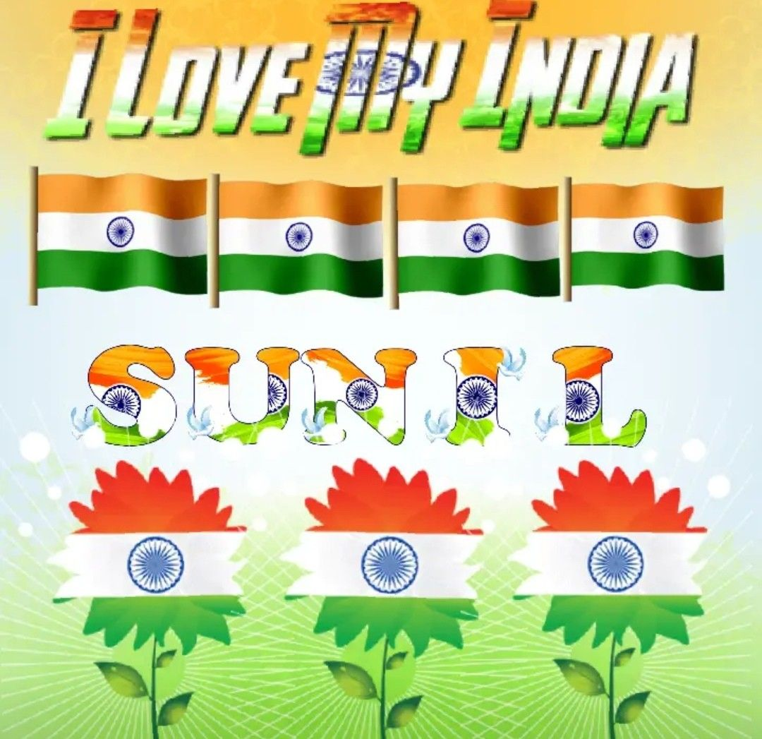 Pin On Happy Republic Day Images
