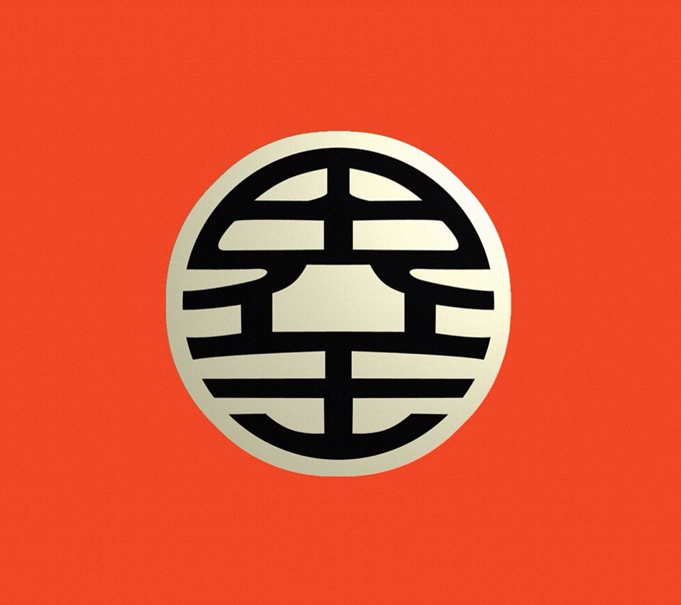 Master roshis symbol japanese for turtle dbz pinterest master roshis symbol japanese for biocorpaavc Gallery