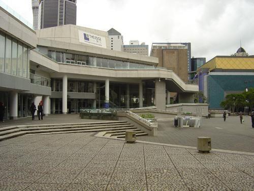 The Aotea Centre, Auckland