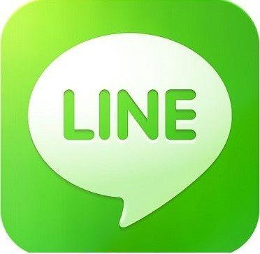 Line Messenger for PC FREE Download App logo, Logo line