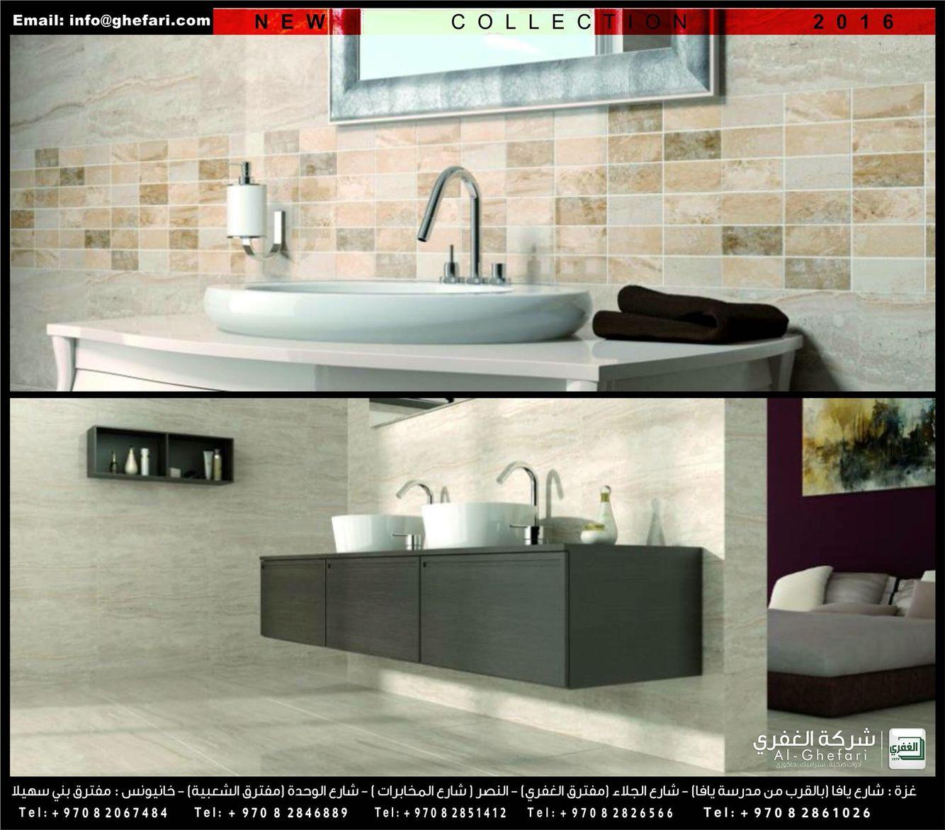 جديد جديد منتجات إسبانية لدي شركة الغفري نقدم لك أعلي مستوى من الجودة الإسبانية سيراميك بورسيل Lighted Bathroom Mirror Bathroom Vanity Bathroom Mirror